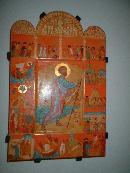 Icon of St James in Refugio Gaucelmo