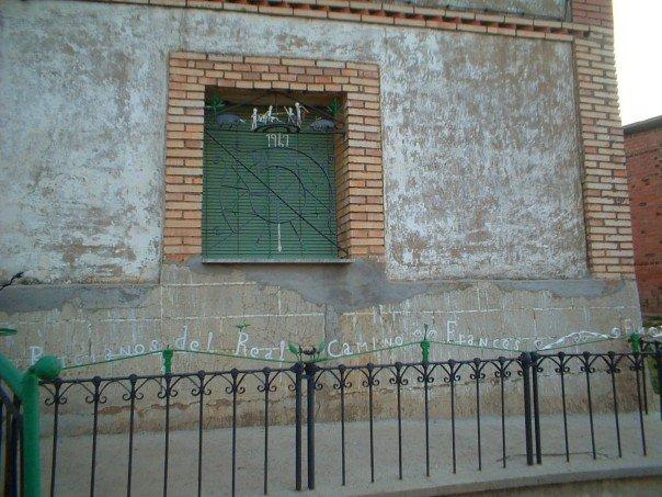Bercianos del Real Camino: decorative railings