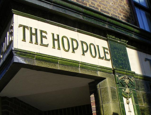 Not this pub.